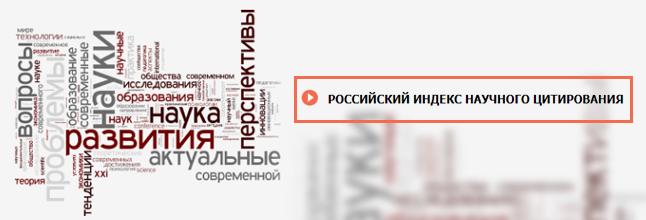 Идентификатор Author ID и SPIN-код автора в РИНЦ