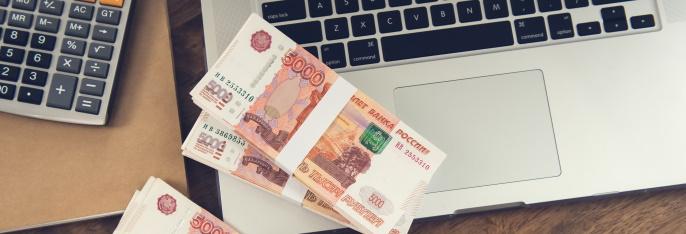 Подробно про стипендию президента РФ для студентов