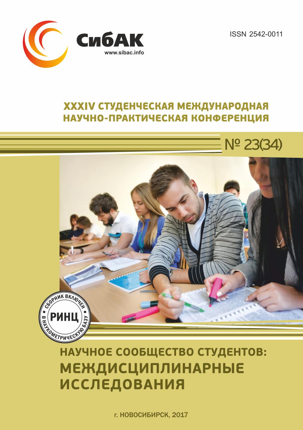 Калиниченко светлана юрьевна книги скачать