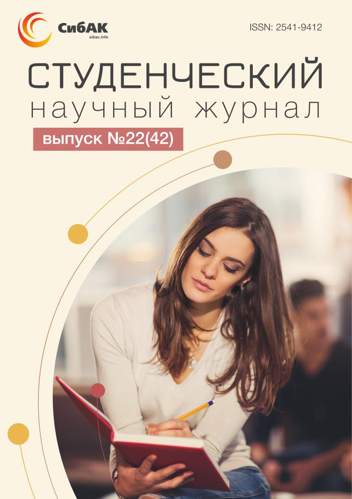 мастера города научный журнал фото автора любом