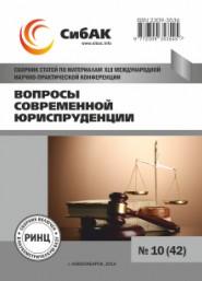 налоговый кодекс германии на русском языке