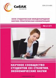 отп банк омск заявка на кредит онлайн