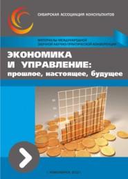 банк кредит онлайн заявка на кредит наличными по паспорту