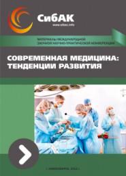 Gina 2016 бронхиальная астма на русском скачать