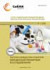 XXVIII Студенческая международная научно-практическая конференция «Научное сообщество студентов: МЕЖДИСЦИПЛИНАРНЫЕ ИССЛЕДОВАНИЯ»
