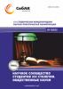 LVI Студенческая международная научно-практическая конференция «Научное сообщество студентов XXI столетия. ОБЩЕСТВЕННЫЕ НАУКИ»