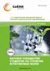 LV Студенческая международная научно-практическая конференция «Научное сообщество студентов XXI столетия. Естественные науки»