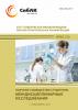 CXV Студенческая международная научно-практическая конференция «Научное сообщество студентов: МЕЖДИСЦИПЛИНАРНЫЕ ИССЛЕДОВАНИЯ»