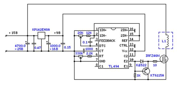 Рисунок 5 «Схема генератора»