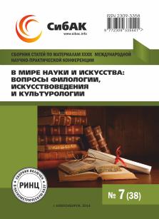 Психология философия филология