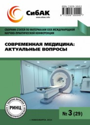 arterialnaya-gipertoniya-i-zabolevaniya-pecheni
